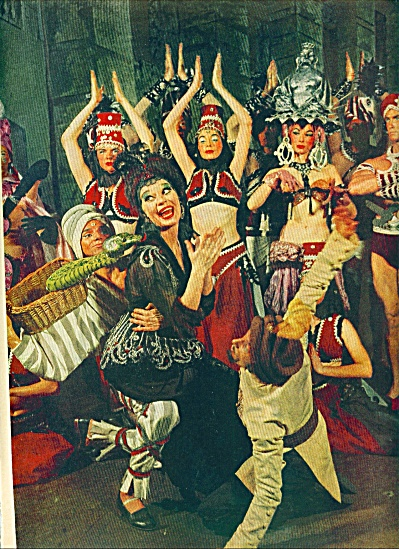 1955 CAROL CHANNING  Farm Girl - Vamp Story (Image1)