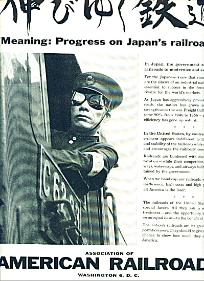 1959 American Railroads JAPANESE CONDUCTOR AD (Image1)
