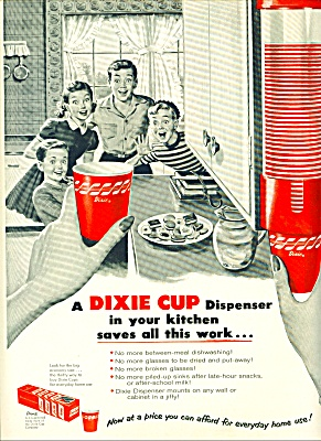 1954 Dixie CUP Red AD 4 KIDS SMILING ART (Image1)