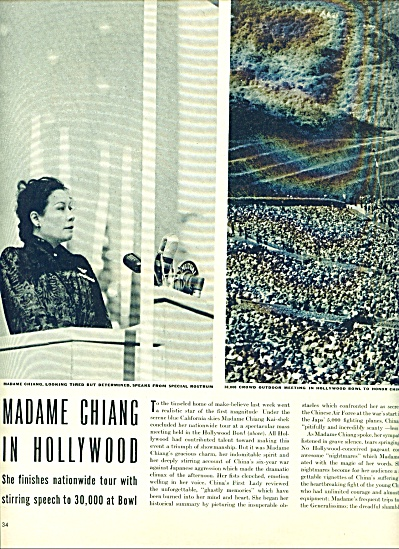 1943 Madame Chiang of China - Hollywood story ARTICLE (Image1)