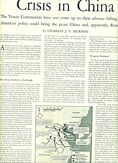 1945 - Story Crisis in China by Charles Murph (Image1)