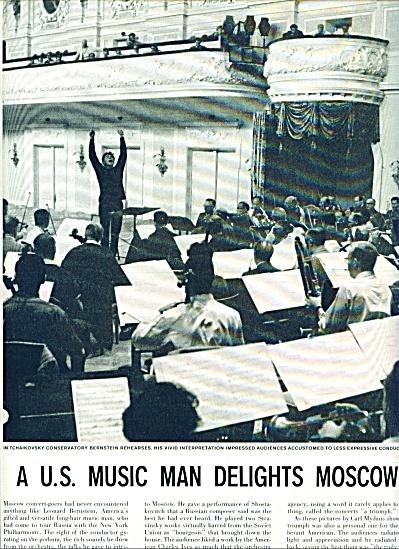 1959 -  LEONARD BERNSTEIN  in Moscow (Image1)