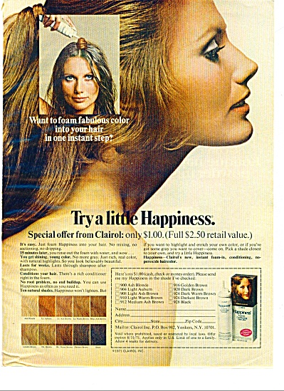 1971 -  Clairol hair color ad EVELYN KUHN MODEL (Image1)