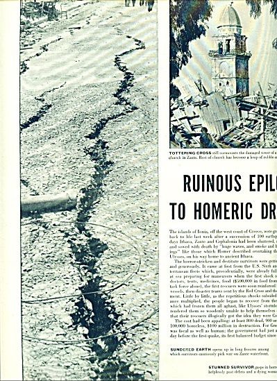 1953 -  Earthquakes in the islands of Ionia (Image1)