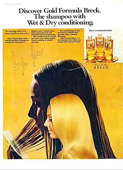 1970 -  Breck shampoo ad (Image1)