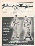 Goldcrest masterpieces ad 1948