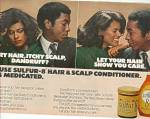 Sulfur 8 shampoo and conditioner ad 1978