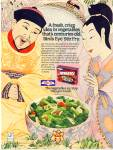 1979 Birds Eye Stir Fry AD CHINESE ART