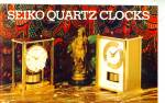 Seiko Quartz clocks ad - 1982