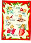Click to view larger image of Herself the Elf story  -  December 1981 (Image2)
