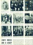 Click here to enlarge image and see more about item Z10430a: 1952 -  Israel \'s WEIZMANN  is mourned
