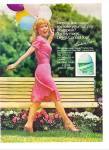 Click here to enlarge image and see more about item Z1656: Leggs Control top pantyhose BARBARA EDEN ad