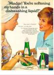 Click here to enlarge image and see more about item Z1980: Palmolive dishwashing liquid ad 1971