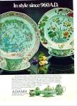 Click here to enlarge image and see more about item Z5129: Adams Calyxware ad 1977