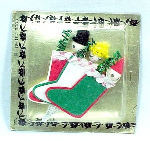 3 Wrapped Spun Cotton Chenille Christmas Package Ornament Stocking (Image1)