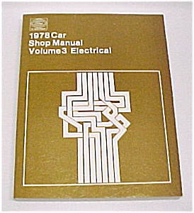 1978 FORD Car Shop Manual Volume 3 ELECTRICAL (Image1)