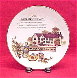 Avon 10th Anniversary Plate California Perfume Company (Image1)