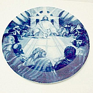 1994 Avon Jesus The Last Supper Collectors Plate (Image1)