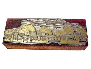 Print Block Baran Funeral Home Chicago Il Vintage Wood