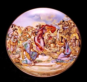 Religious China Collector Plate Vintage 1980 Christian (Image1)