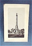 Victorian Trade Card Aa Aa Coffee Douglas Monument