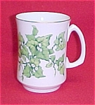 Click here to enlarge image and see more about item 46174: Crown Sterling Bone China Mug Cup Marlborough Vine