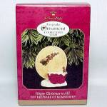 Click to view larger image of Hallmark 1997 Happy Christmas To All Tree Ornament Nib (Image4)