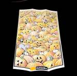 Click to view larger image of Duracell 1993 Battery Glow in the Dark Halloween Poster (Image3)