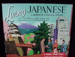 Click to view larger image of Living Japanese Complete Language Course 4 33 1/3 rpm Long Play Record (Image2)
