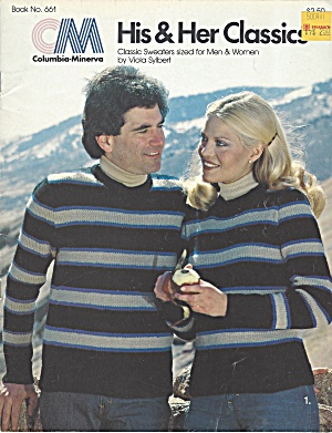 His and Her Classic sweaters to knit for men women 1979 (Image1)