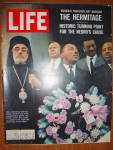 Click here to enlarge image and see more about item B08LF33: Life magazine March 26, 1965