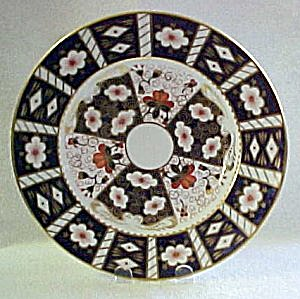 Royal Crown Derby Traditional Imari Dinner Plate (Image1)