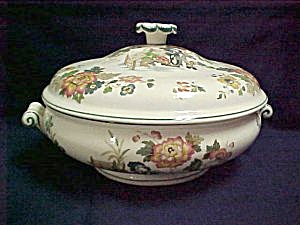 Wedgwood Eastern Flowers Covered Vegetable (Image1)