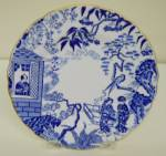 Click here to enlarge image and see more about item 58: Royal Crown Derby Blue Mikado Tea Plate