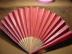 Click to view larger image of Victorian Painted Scene Fan (Image4)