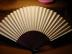 Click to view larger image of Victorian Gold Fan (Image2)