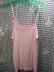 Click to view larger image of 1930's NOS Pink Camisole/T'Shirt Very Silky (Image3)