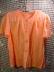 Click to view larger image of 1930's Peach Rayon Pajamas (Image3)