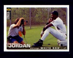 1995 UPPER DECK BASEBALL CARD (Image1)