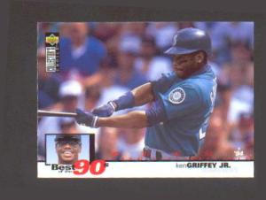 1995 UPPER DECK BEST OF THE 90'S (Image1)