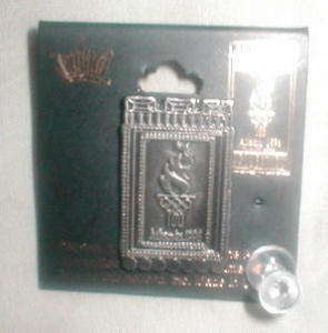 1996 Olympic Pin #5 (Image1)