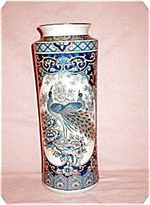 Oriental Blue, White & Gold Peacock Vase (Image1)