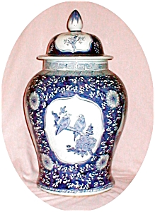Huge Blue & White Ginger Jar (Image1)