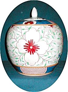 Floral Ginger Jar (Image1)