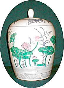 Water Lily Ginger Jar (Image1)