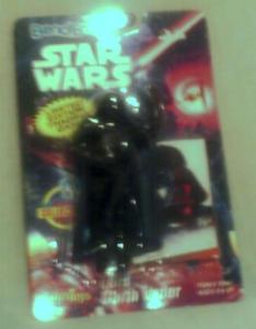 Star Wars Lord Darth Vader Figure (Image1)