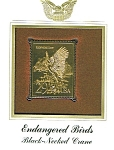 Click to view larger image of 22kt Gold Black-Necked Crane Stamp (Image1)