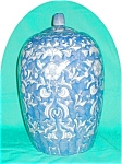Blue & White Ceramic Oriental Ginger Jar