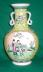 Click to view larger image of Ceramic Oriental Vase (Image2)
