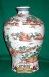 Oriental Plum Blossom Vase